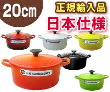 http://image.rakuten.co.jp/luckyqueen/cabinet/eclair/pic-08100816.jpg