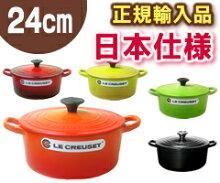 http://image.rakuten.co.jp/luckyqueen/cabinet/eclair/pic-08100818.jpg