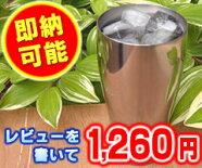 http://image.rakuten.co.jp/luckyqueen/cabinet/mi/pic-13081201.jpg