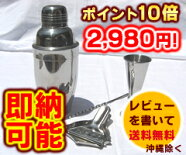 http://image.rakuten.co.jp/luckyqueen/cabinet/mi/pic-13060502.jpg