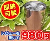 http://image.rakuten.co.jp/luckyqueen/cabinet/mi/pic-11081912.jpg