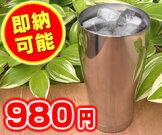 http://image.rakuten.co.jp/luckyqueen/cabinet/mi/pic-14100603.jpg