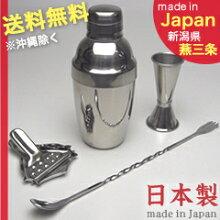http://image.rakuten.co.jp/luckyqueen/cabinet/mi/pic-15121801.jpg