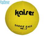 カワセ/カイザー ゴム ドッヂボール 2号球 イエロー KW-188 (ドッジボール・ゴムボール)