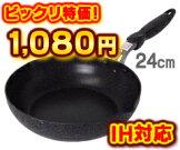 http://image.rakuten.co.jp/luckyqueen/cabinet/oco/pic-11011336.jpg