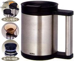 サーモス/THERMOS 真空断熱オフィスマグ JCP-280 (マグカップ)