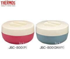【部品】JBCスープ容器セット(本体・フタ各1個)本品はサーモス【ランチジャー】用部品になり...