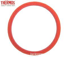 【DJG-550パッキン・ポップブルー(赤色パッキン)】 部品 B-004486 (サーモス/THERMOS フレッシュランチボックス「お弁当箱」用部品・mb1701)