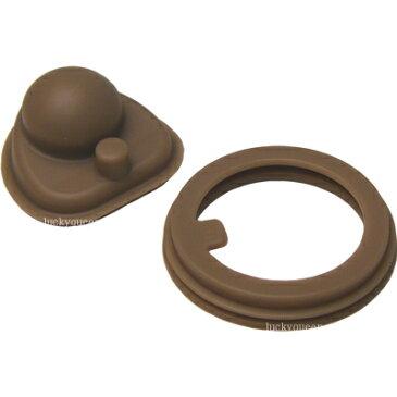 【JNLパッキンセット】《《《あす楽対応パッキン》》》 B-004643 (サーモス THERMOS 真空断熱ケータイマグ「水筒」用部品)