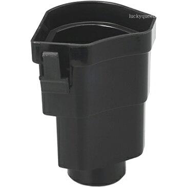 【ECG給水フィルター】 部品 (サーモス/THERMOS 真空断熱ケータイマグ コーヒーメーカー用部品)