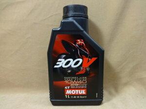 モチュール オイル 300V 4T 10W40 1L MOTUL 300V FACTORY L…