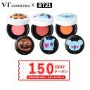 【発送日の翌日届く/あす楽】韓国コスメ チーク VT X BTS BT21 公式商品 チーク クッション CHEEK CUSHION BTSコスメ