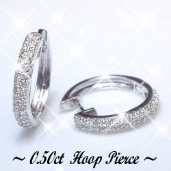 K18 0.5ctダイヤモンドパヴェフープピアス0.5カラット透明感溢れる眩い輝きを放つ【18金】【ゴールド】【18k】【楽ギフ_包装】【楽ギフ_メッセ】【今なら驚愕!39800円】【0824カード分割】:Luge Jewelry