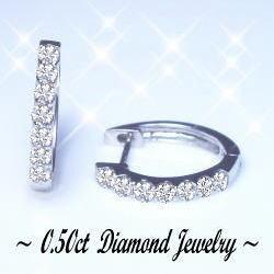 K18 0.5ctダイヤモンドフープピアス0.5カラット[SIクラス]透明感溢れる眩いばかりの輝きを放つ-...