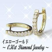 ダイヤモンドフープピアス カラット ダイヤモンド ゴールド