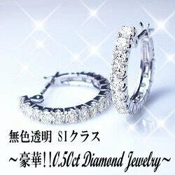 k18  0.5ctエタニティダイヤモンドフープピアス輝きを放つダイヤモンド本来の光ダイヤモンドの輝きに絶句【18金】【楽ギフ_包装】【楽ギフ_メッセ】【0824カード分割】:Luge Jewelry