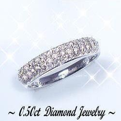 pt900 pt950 0.5ctダイヤモンド パヴェリング(指輪)『Paves』0.5カラット[SIクラスF〜Dカラー無...