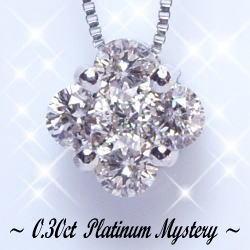 【プラチナ】0.3ctフラワーダイヤモンドペンダントネックレス0.3ct【SIクラスF〜Dカラー無色透明】プリンセスフラワー[PrincessFleur]--ミステリーセッティング--【楽ギフ_包装】【楽ギフ_メッセ】【0824カード分割】:Luge Jewelry