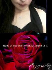 薔薇の一粒ダイヤモンド