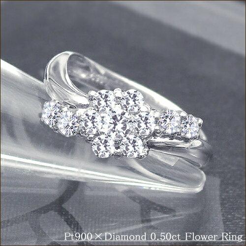 pt900 pt950 0.5カラット ダイヤモンドリング(指輪)0.5ct[無色透明F〜Dカラー/SIクラスGOOD〜VERYGOOD] 記念日 贈り物 結婚記念日 ピンキーリング『フラワー』『花』【楽ギフ_包装】【楽ギフ_メッセ】【0824カード分割】:Luge Jewelry