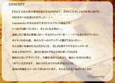 【コンセプト】MessageForeveryou(Y)