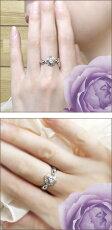 pt900pt9500.26ct一粒ダイヤモンドリング(指輪)『Pave』[SIクラスF~Dカラー無色透明GOOD~VERYGOOD]【送料無料】【SALE】【半額】【_包装】【_メッセ】メンズジュエリー一粒ダイヤブライダルリング婚約指輪エンゲージ