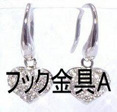 フック金具A(PT900に加工の際)