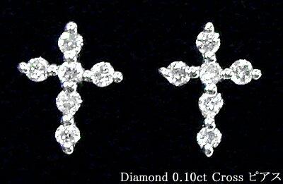pt900 0.1ctダイヤモンドクロスピアス『DieuCross 12diamond』0.1カラット〔SI-2〕...
