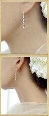 【プラチナ】pt9000.5ctダイヤモンドラインピアス『Barancez』0.5カラット[SIクラス/F~Dカラー/無色透明/GOOD~VERYGOOD]--【送料無料】【%OFF】【SALE】【スウィング】【_包装】【_メッセ】
