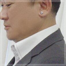 pt9001ct一粒ダイヤモンドピアス片耳ピアスメンズジュエリー[SI-2~I-1クラスH~Fカラー/GOODUP]スタイルはダイヤモンドなしでは決まらない『片耳美人』片耳ピアスペアジュエリー【送料無料】【_包装】【_メッセ】