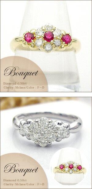 K18 0.5ctフラワーダイヤモンドリング『Bouquet』0.50カラット[F〜Dカラー/無色透明/SIクラス] 美しいダイヤモンドの花束…【18k】【ゴールド】【18金】【フラワー】【ブライダル】【エンゲージ】【楽ギフ_包装】【楽ギフ_メッセ】:Luge Jewelry