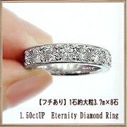 ダイヤモンド エタニティリング カラット エンゲージ