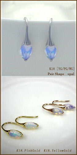 K18 ペアシェイプ(雫)オパールフックピアス天然石「4×6mm--虹色に輝く究極のクリ...