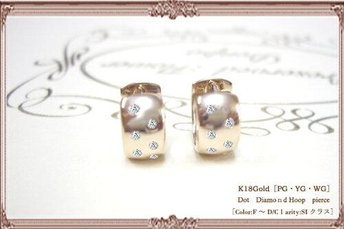 K18 0.1ctダイヤモンド ドッツフープピアス『ドッツ』0.1カラット[SIクラス/HカラーUPGOOD〜VER...