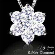 プラチナ ダイヤモンドフラワーペンダントネックレス カラット