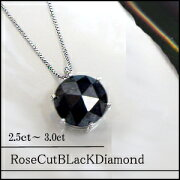 プラチナ ブラックダイヤモンドペンダント ネックレス ローズカットブラックダイヤモンド ブリリアンカットメンズジュエリー ジュエリー