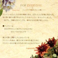 【みずから宝石がいく】MessageForeveryou(Y)