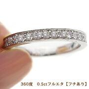ダイヤモンド フルエタニティリング カラット