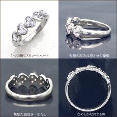 プラチナ900天然ダイヤモンド0.30ct[SIクラス/無色透明F~Dカラー]『CinqCoeur』リング(指輪)【ハート】【送料無料】【%OFF】【_包装】【_メッセ】