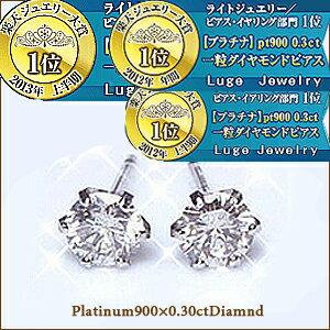 プラチナ ダイヤモンド カラット ジュエリー 売り上げ