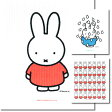 【3枚以上メール便で送料無料】3デザイン! 北欧スポンジワイプ ミッフィー  (布巾ふきん)内祝 出産祝い ふきん ギフト引越し 御挨拶