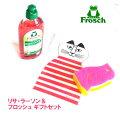 洗剤,スポンジワイプ,frosch,フロッシュ