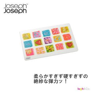 josephjoseph,ジョセフジョセフ,まな板