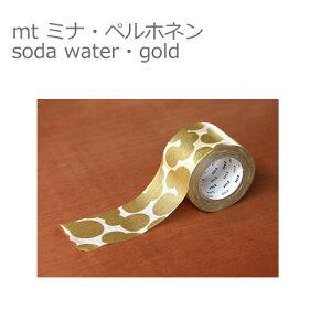 【メール便OK】カモ井加工紙 mt ミナ・ペルホネン soda water・gold 幅35mmx10m 10P26Mar16 マスキングテープ