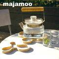 majamoo,マヤムー,白樺のポットスタンド