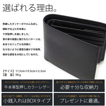 【100円引きクーポン有】二つ折り 財布 メンズ ボックス型 小銭入れ あり 薄型 / 牛 本革 型押し カラー レザー 春財布