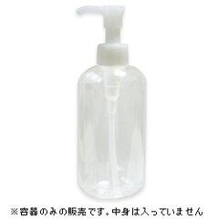 プリュの詰め替えに便利なポンプ式専用ボトル(300mlサイズ)!※こちらの商品は透明ボトルのみで...