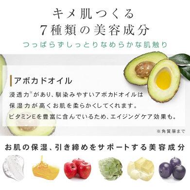 洗顔炭酸石けん【プリュカーボニッククリーニングパック(150g)】[TM][通]