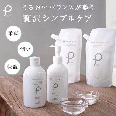 【プリュうるおいシルクローション(500ml)+プラセンタミルク(500ml)セット】化粧水乳液セット