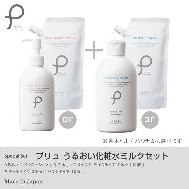 【プリュうるおいシルクローション(500ml)+プラセンタミルク(500ml)セット】[TM]化粧水乳液セット